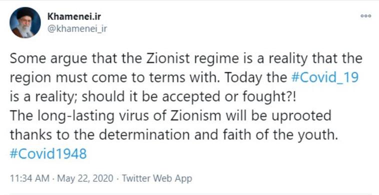 המנהיג העליון של איראן חמינאי מסייע בהפצת אנטישמיות (צילום: רשתות חברתיות)