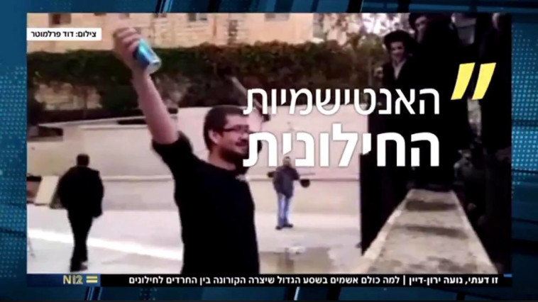 מתוך הפינה של נועה ירון-דיין באולפן שישי (צילום: צילום מסך חברת החדשות)