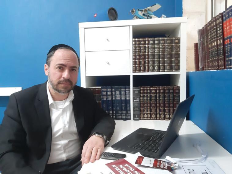 יהודה אייזיקוביץ  (צילום: פרטי)