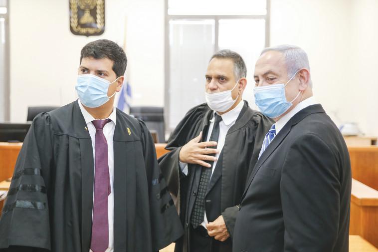 נתניהו בבית המשפט (צילום: עמית שאבי, פול)