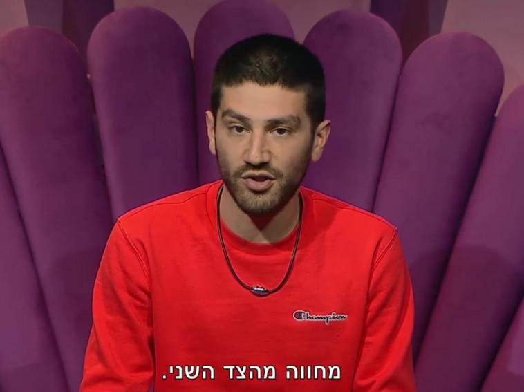 יהודה מהאח הגדול (צילום: צילום מסך רשת 13)