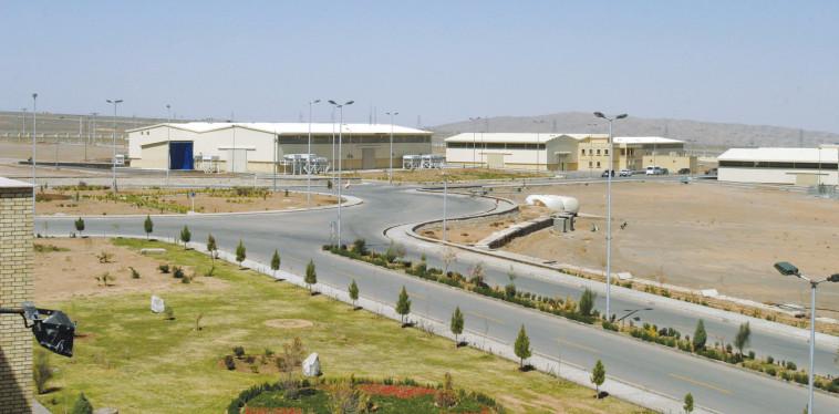 מתקן הגרעין בנתנז, איראן (צילום: רויטרס)