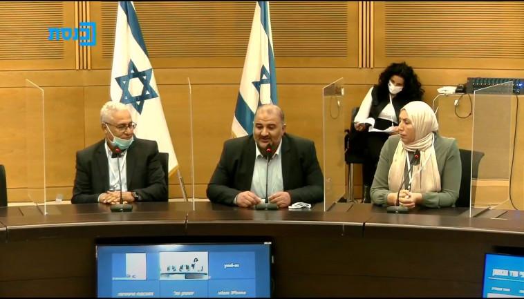 מנסור עבאס, יו''ר מפלגת רע''ם מגיש את רשימתו העצמאית (צילום: צילום מסך מערוץ הכנסת)