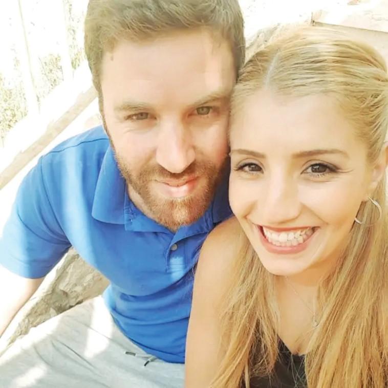 אמיר רז, החשוד ברצח אשתו, דיאנה, בתמונה משותפת (צילום: צילום פרטי)