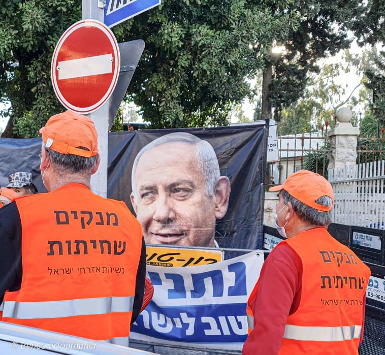 מפגינים ממתינים מחוץ למעון רה''מ לקראת משפט נתניהו (צילום: בן כהן)