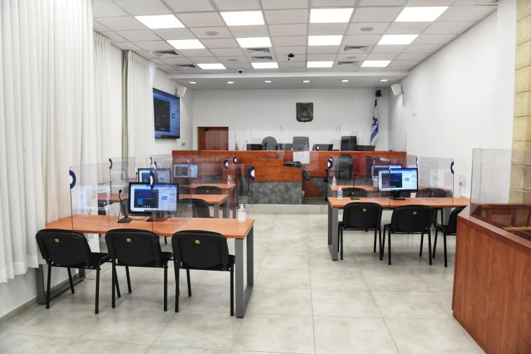 אולם בית המשפט המחוזי בירושלים בו נערך משפט נתניהו (צילום: ראובן קסטרו)