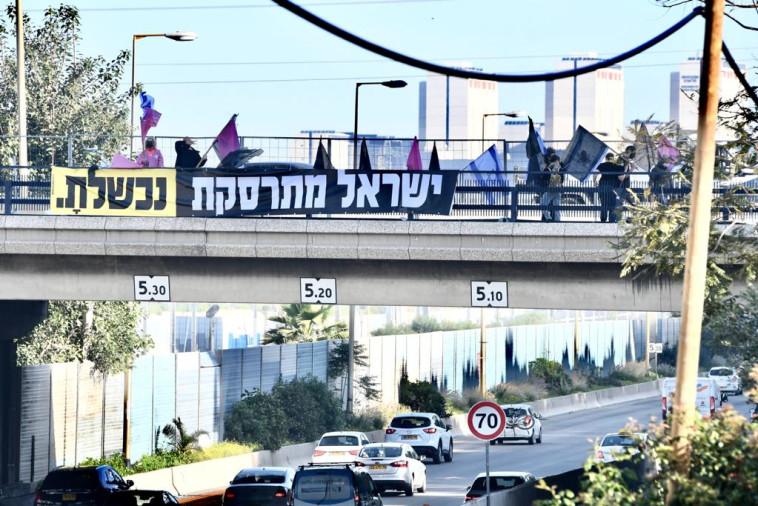 מפגינים בזמן משפטו של ראש הממשלה בנימין נתניהו (צילום: אבשלום ששוני)