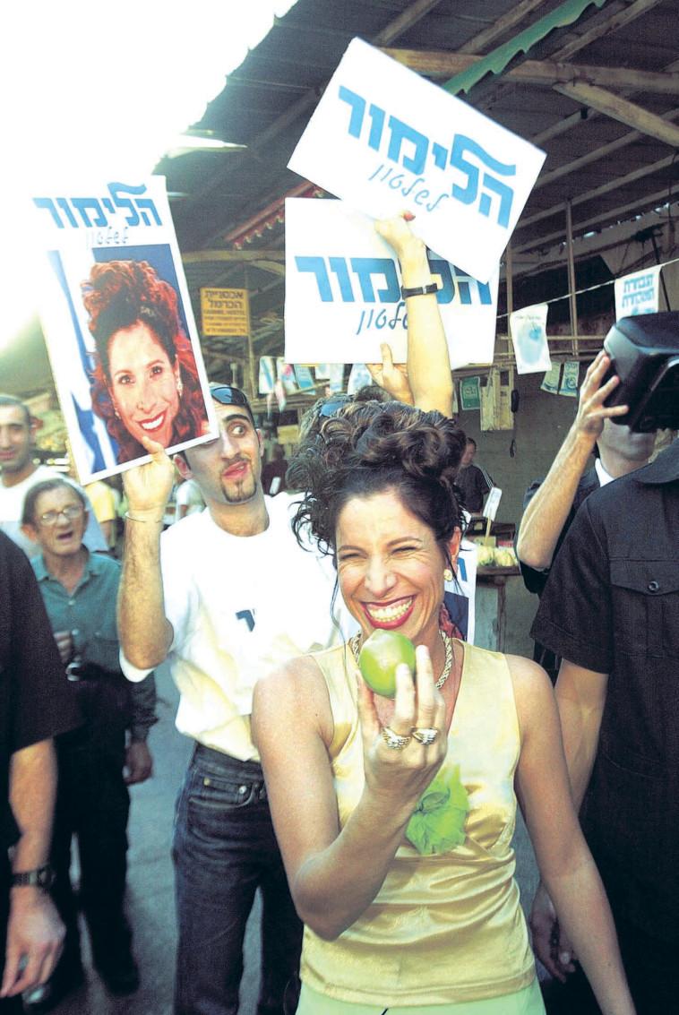 אורנה בנאי בשוק הכרמל ב''רק בישראל'' (צילום: יוסי אלוני)