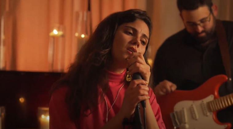 יסמין מועלם במופע זום (צילום: צילום מסך)