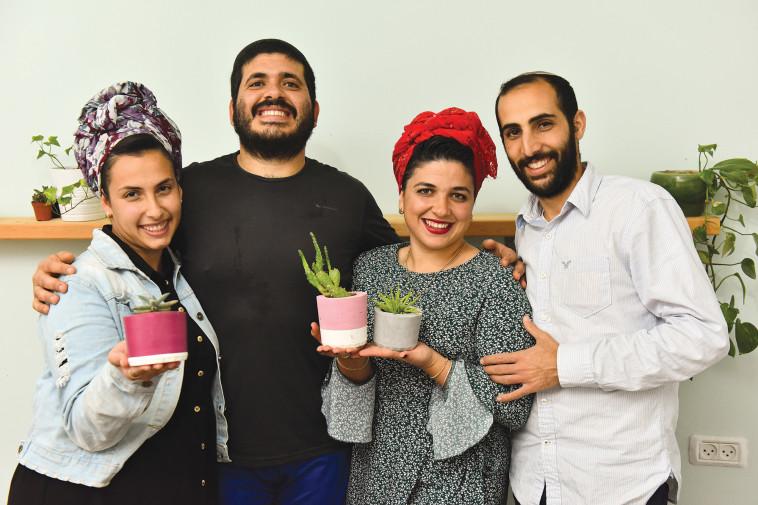 ארטבוקס, משפחת עבאדי (צילום: ברכה ג'ורנו)