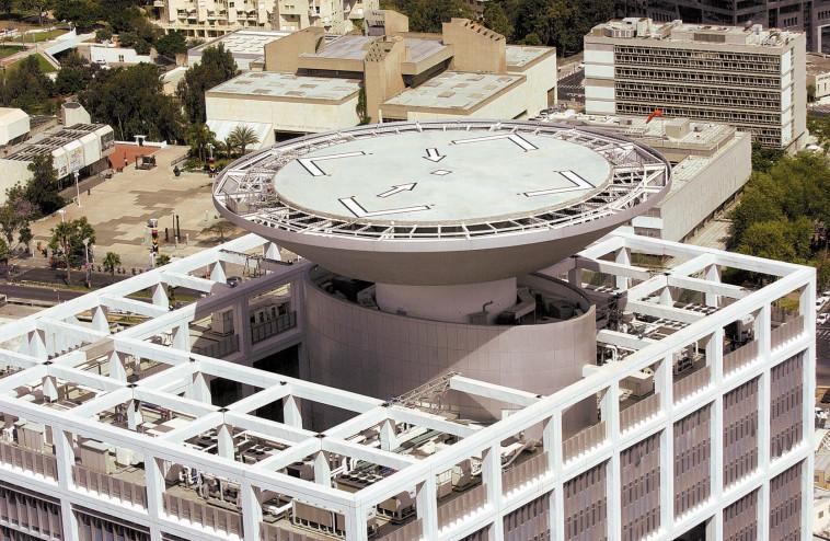 משרד הביטחון, הקריה (צילום: ראובן קסטרו)