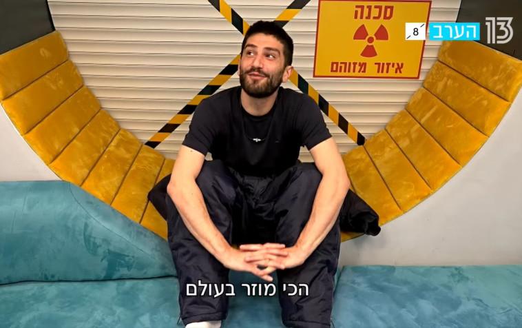 יהודה יצחקוב (צילום מסך רשת 13)