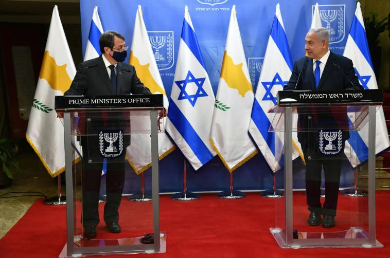 בנימין נתניהו ונשיא קפריסין (צילום: חיים צח, לע''מ)