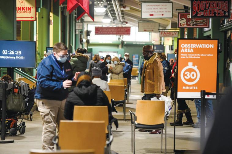 מתחם חיסונים לקורונה בארה''ב (צילום: רויטרס)