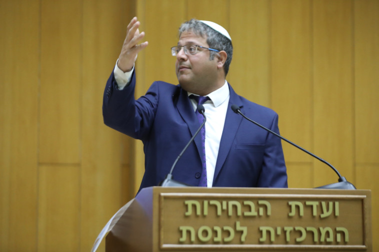 Itamar Ben Gvir in a discussion in the Election Committee (Photo: Yossi Zamir, GPO)