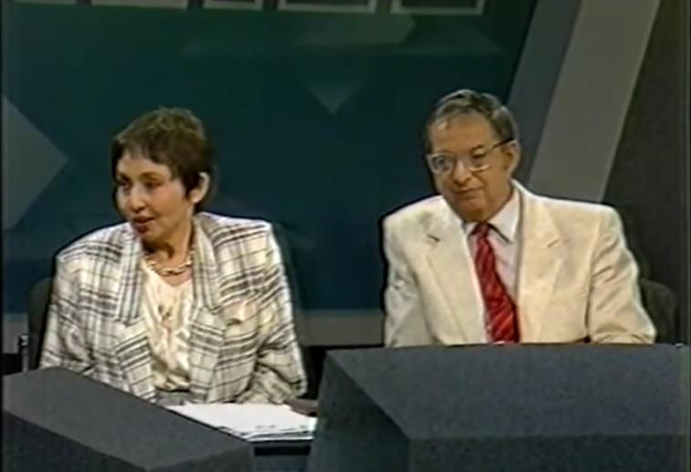 מינה צמח בחירות 88 (צילום: צילום מסך, הערוץ הראשון)