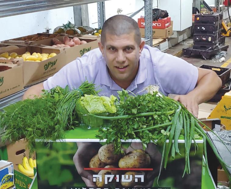Idan Natan, owner of the Shin brand (Photo: courtesy of the company)