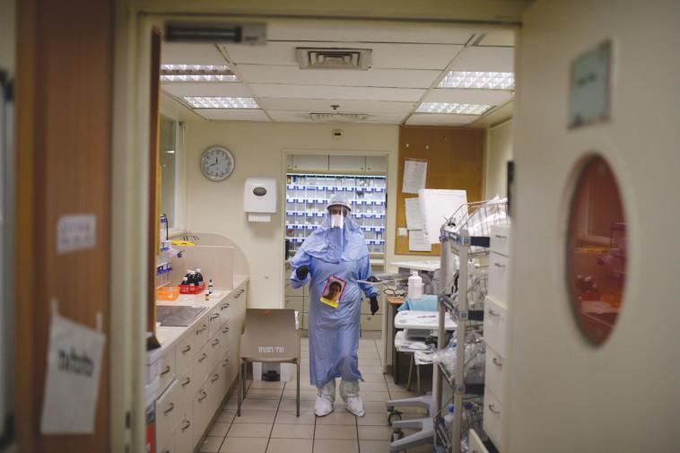 בית חולים, אילוסטרציה (צילום: ללא קרדיט)