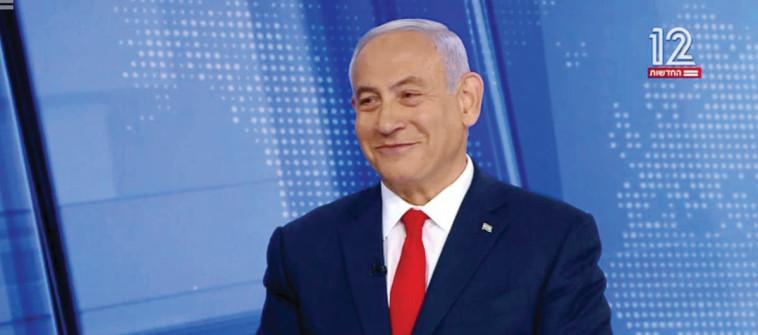 ראש הממשלה בנימין נתניהו בראיון (צילום: צילום מסך ערוץ 12)