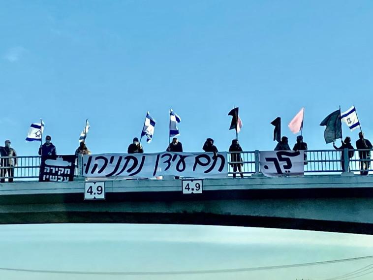מפגינים נגד נתניהו בזכרון יעקב (צילום: אבשלום ששוני)
