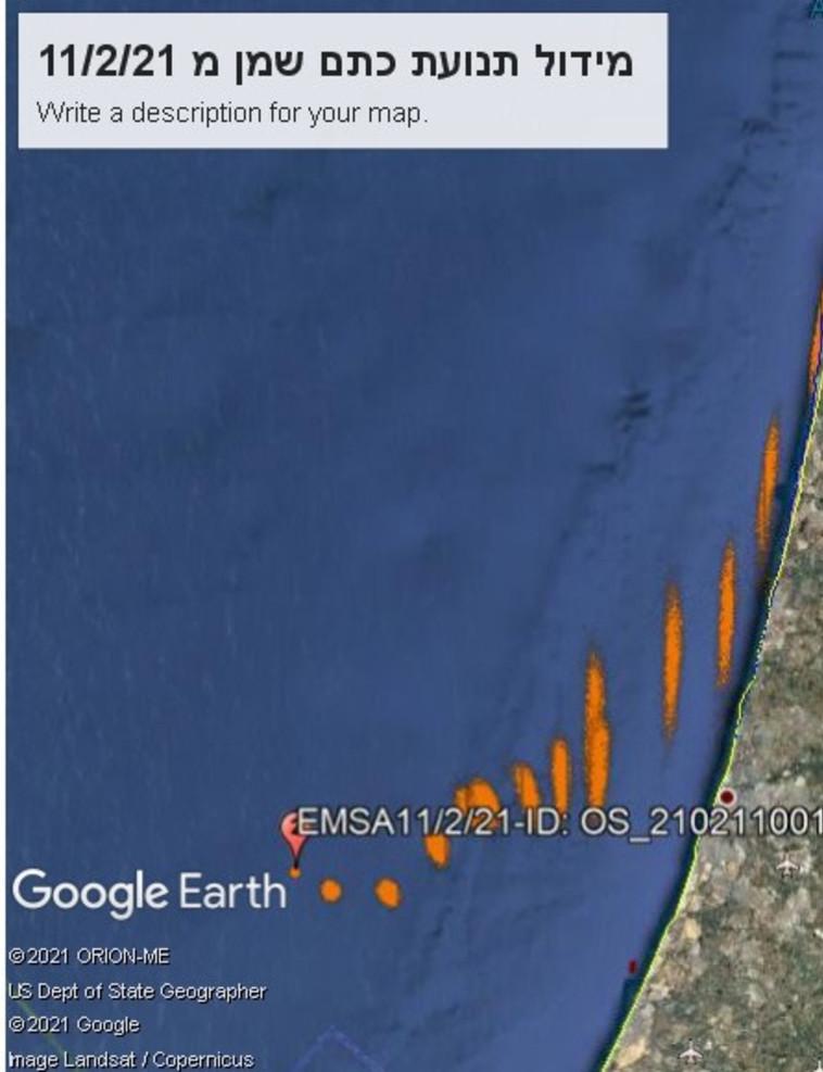 מעקב אחר זיהום הים מלויין במסגרת חקירת אסון זיהום הזפת בחופים (צילום: המשרד להגנת הסביבה)