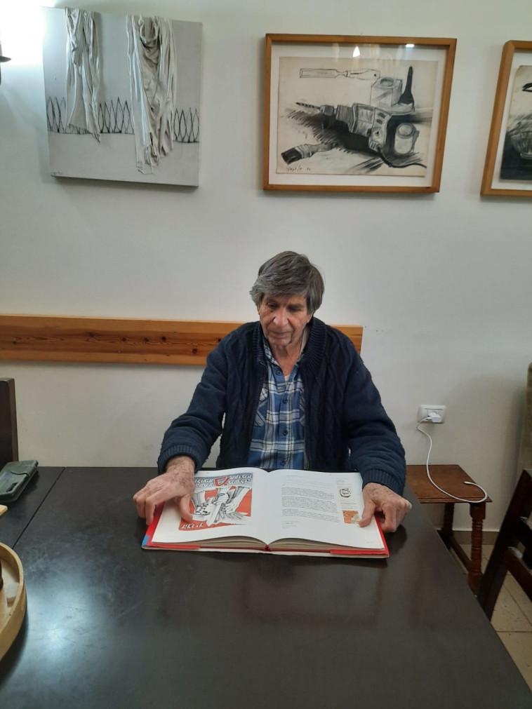 יובל דניאלי, אחראי על הדימויים החזותיים בארכיון יד יערי בגבעת חביבה (צילום: צילום פרטי)