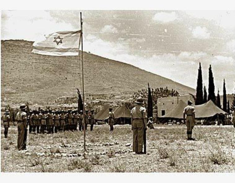 לוחמי גולני במסדר צבאי באזור יבניאל (צילום: באדיבות ארכיון חטיבת גולני)