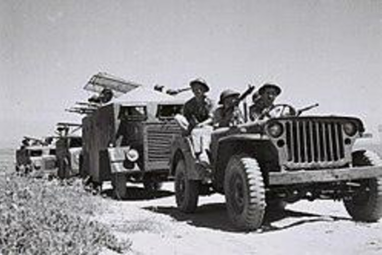 גדוד 51 בשער הנגב (צילום: באדיבות ארכיון חטיבת גולני)