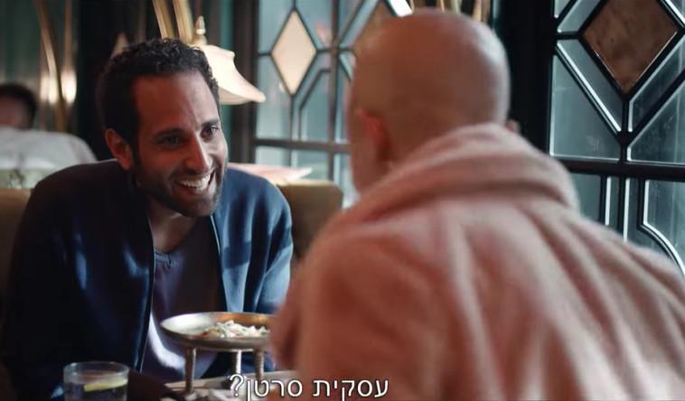 ''למה מי מת'', הסדרה החדשה של yes  (צילום: צילום מסך)
