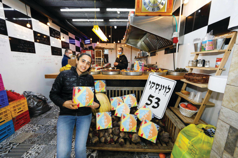 פרויקט 'פרגן לשכן' בעיריית תל אביב (צילום: גיא יחיאלי)