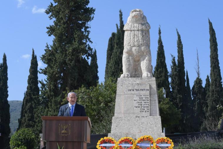 בנימין נתניהו בטקס בתל חי (צילום: עמוס בן גרשום, לע''מ)