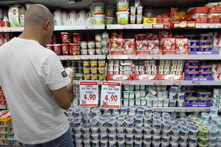 סופרמרקט (צילום: נתי שוחט, פלאש 90)