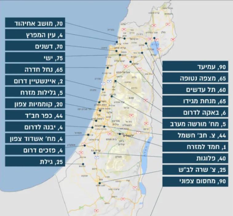 מפת החסימות בעוצר הלילי (צילום: דוברות המשטרה)