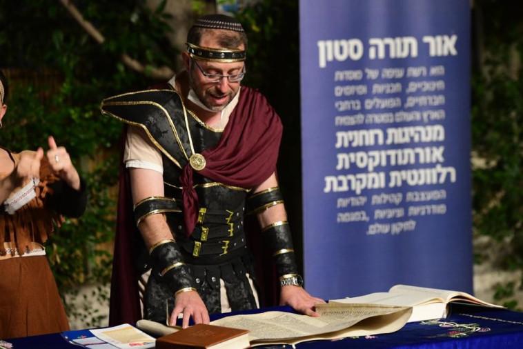 קריאת מגילה בתל אביב (צילום: אבשלום ששוני)