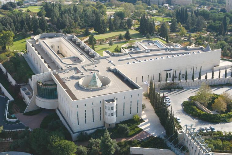 בית המשפט העליון (צילום: יוסי זמיר, פלאש 90)