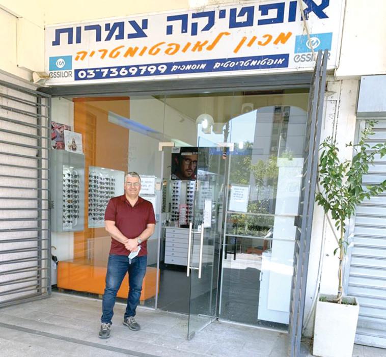 Tzachi Levy Optics Tops Ganei Tikva (Photo: Private)