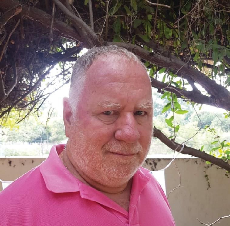 משה גרין (צילום: פרטי)