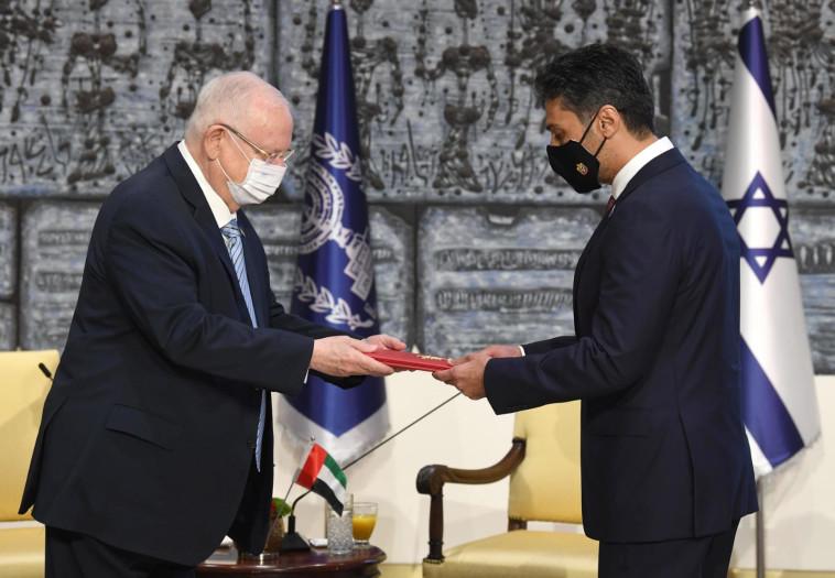 נשיא המדינה ושגריר איחוד האמירויות (צילום: דוברות בית הנשיא)