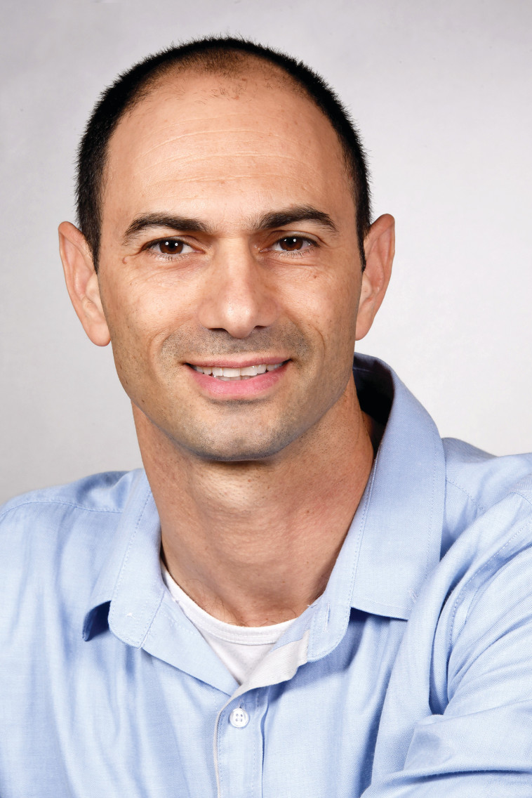 אדם הישראלי (צילום: אפרת אשל)
