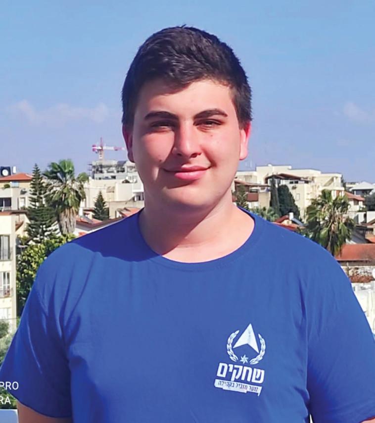 ליאור ברנד (צילום: באדיבות משטרת ישראל)