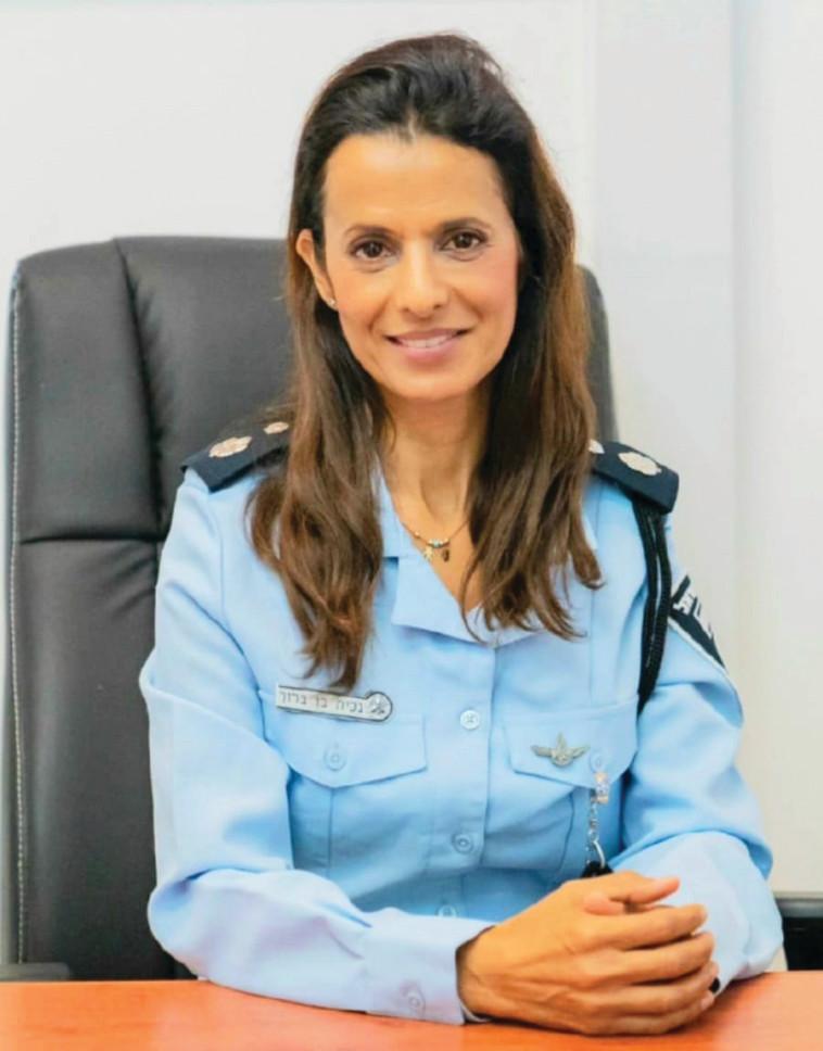גלית בן ברוך (צילום: באדיבות משטרת ישראל)