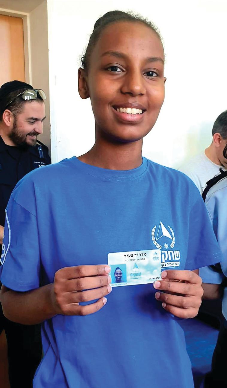 עדן טפטה (צילום: באדיבות משטרת ישראל)