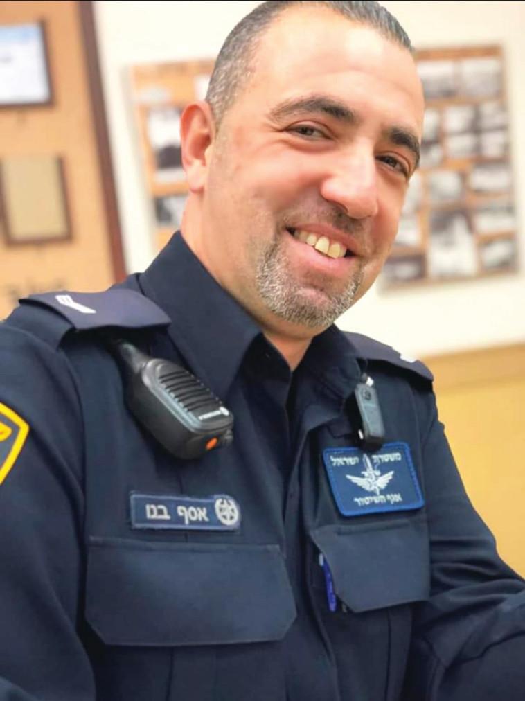 אסף בנו (צילום: באדיבות משטרת ישראל)