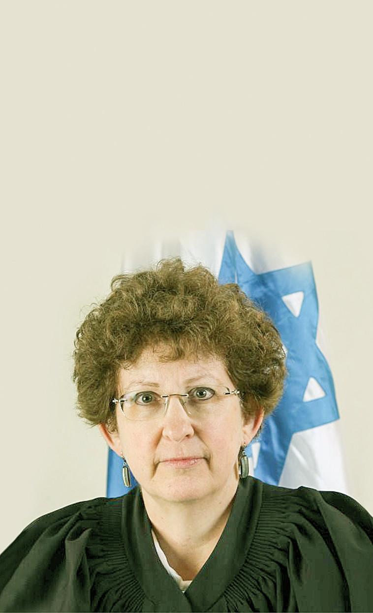 רבקה פרידמן פלדמן (צילום: אתר הרשות השופטת)