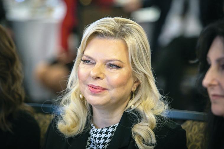 אשת ראש הממשלה, שרה נתניהו (צילום: אוליבייה פיטוסי, פלאש 90)