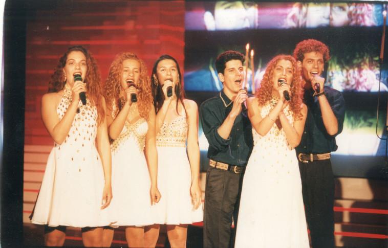 קדם אירוויזיון 1995 (צילום: קוקו)
