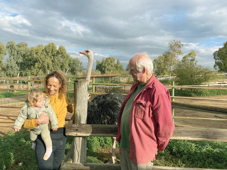 צופיה ומייק ואן חרבנברוק חוות אל היען (צילום: פרטי)