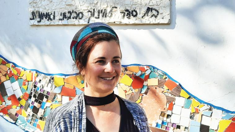 אוריה גולן, מחנכת כיתה ו' ומורה בקרן לעידוד יוזמות חינוכיות בבית הספר ''מרחב'' בבית קמה (צילום: שרה הכט)