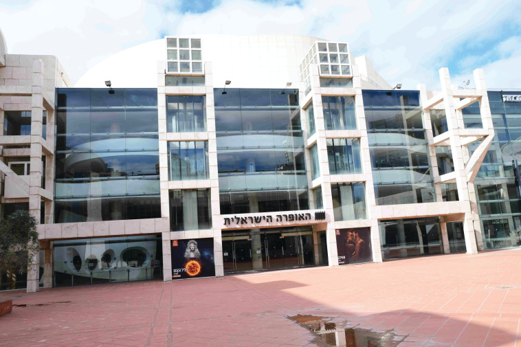 בניין האופרה הישראלית סגור (צילום: אבשלום ששוני)