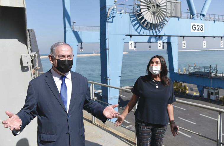 נתניהו ומירי רגב בסיור בנמל חיפה (צילום: קובי גדעון, לע''מ)